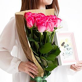 賀寿のお祝いのバラの花束