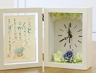 結婚・両親・プレゼント/こころのまごころフラワー時計