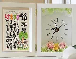 結婚・両親・プレゼント/にじいろのフラワー時計