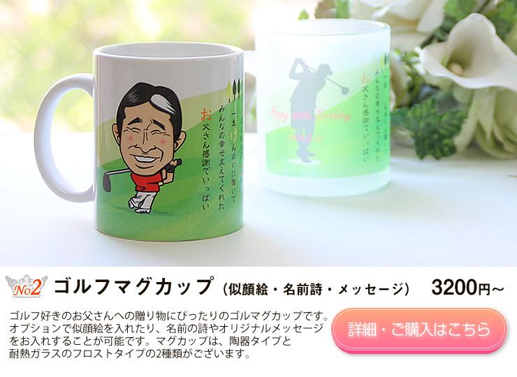 ローズネームポエム〜雅〜