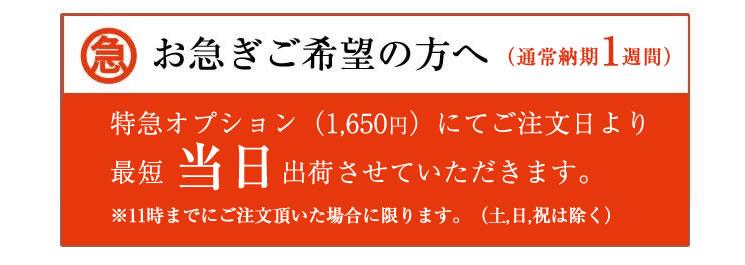 置時計の名前ポエム【コチョウラン】特急オプション