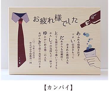 【いろは屋】キバコの名前ポエム(名入れペアカップ付)背景デザイン・カンパイ