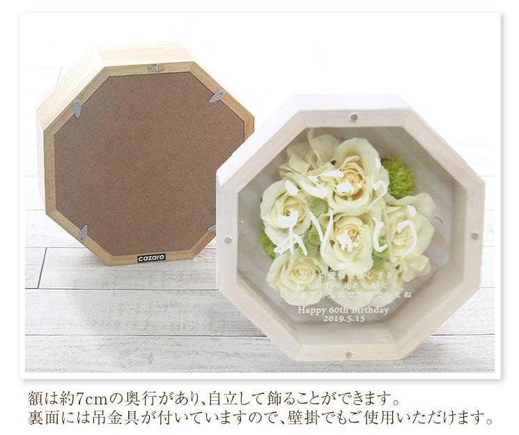 名入れフラワーケーキ(ローズ) 仕様4