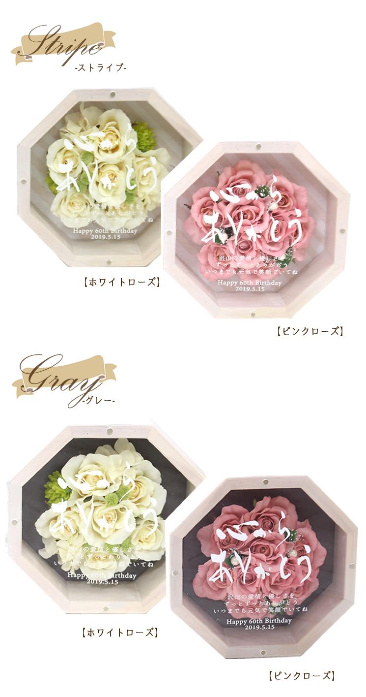 名入れフラワーケーキ(ローズ) 花カラー 背景デザイン