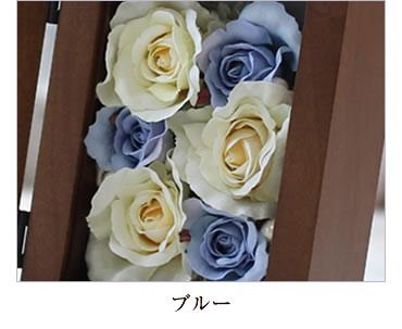 花カラーブルー