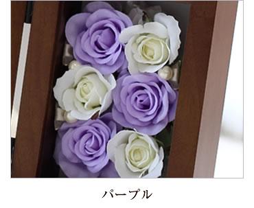花カラーパープル