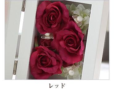 花カラーレッド