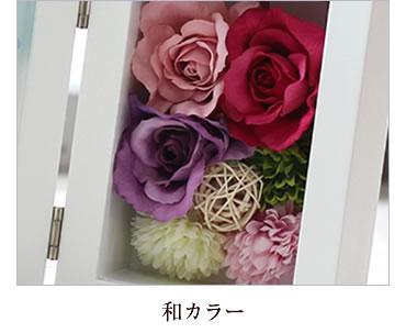花カラー和カラー