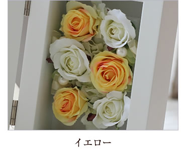花カラーイエロー