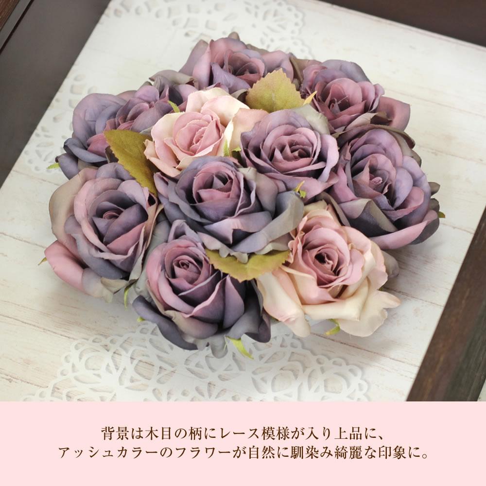 古希・喜寿・傘寿に贈る ロイヤルフラワーボックス 〜ネームポエム〜 イメージ1