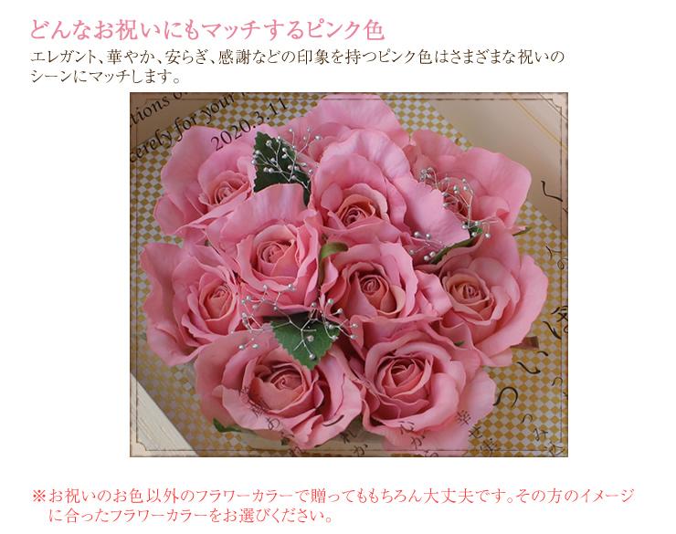 ロイヤルフラワーボックス 花カラーピンク