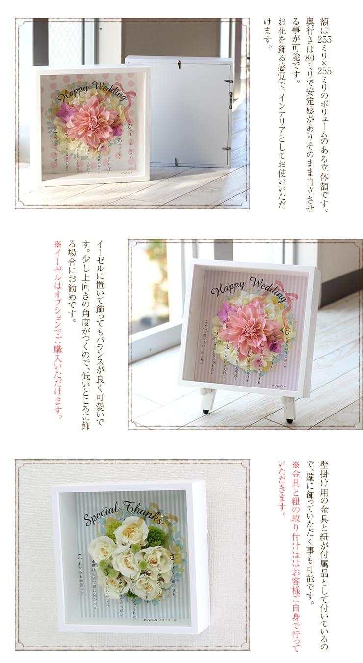 フラワーケーキ 〜ネームポエム〜 ポイント3