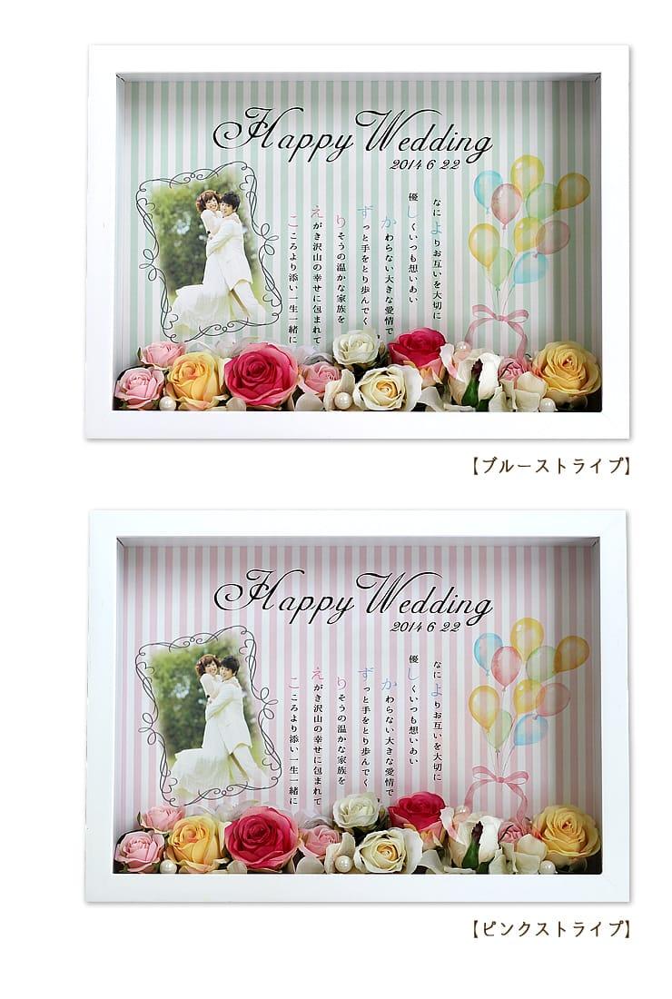 キャンディローズ 〜ネームポエム〜 カラー