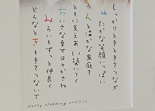 手書き風フォント