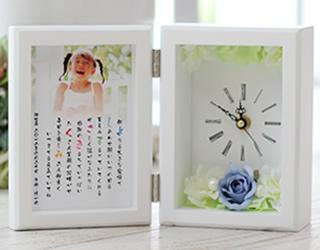 写真タイプフラワー時計