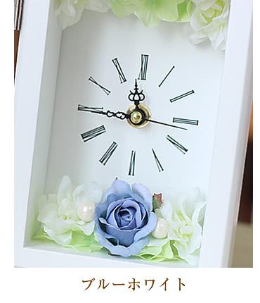花カラーブルーホワイト