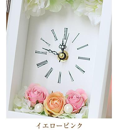 花カラーイエローピンク
