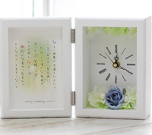 フォントタイプフラワー時計