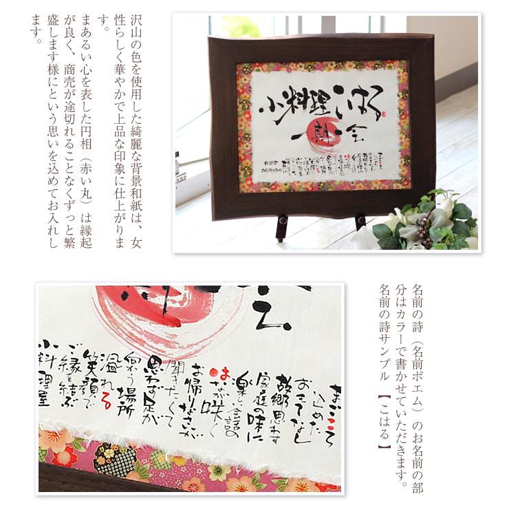紫の和紙を使用した作品イメージ