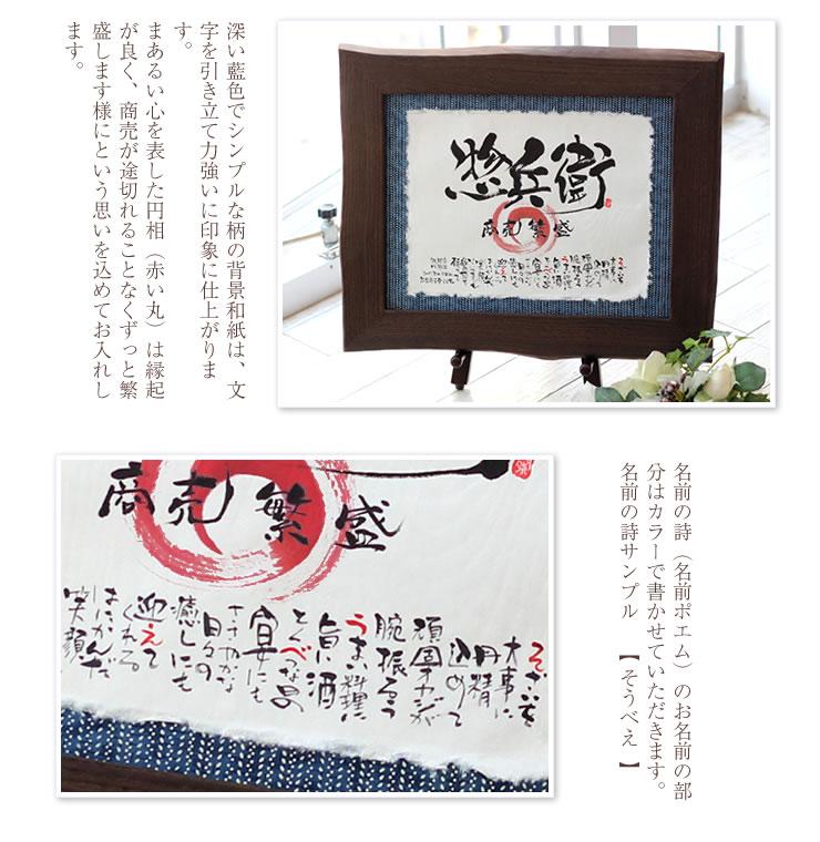 紺の和紙を使用した作品イメージ