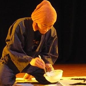 個展やイベントで大活躍の福詩家太郎先生