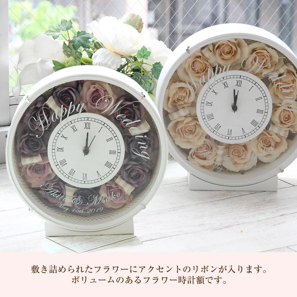 名入れ 花時計 長寿 イメージ2