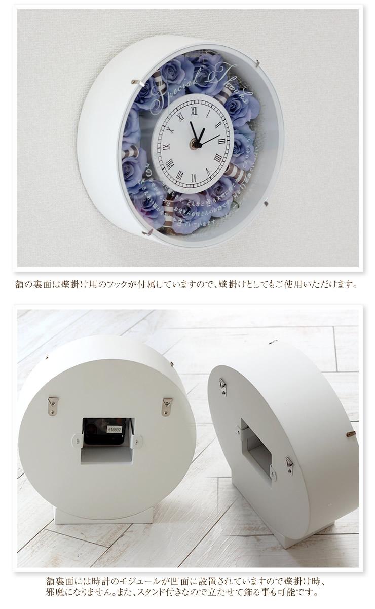 花時計・ネームポエムタイプ 仕様3
