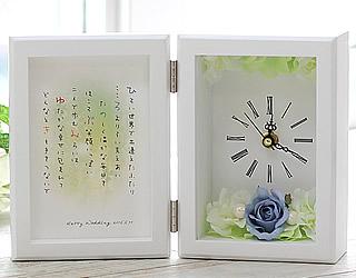 結婚・両親・プレゼント/フォントタイプフラワー時計