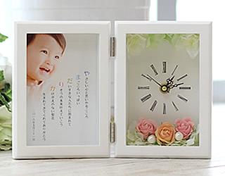 結婚両親への贈り物/キラキラ似顔絵名前ポエム(なまえうた)