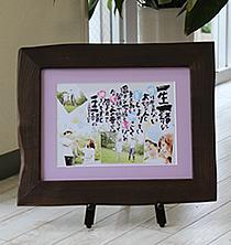 桐額マット紫
