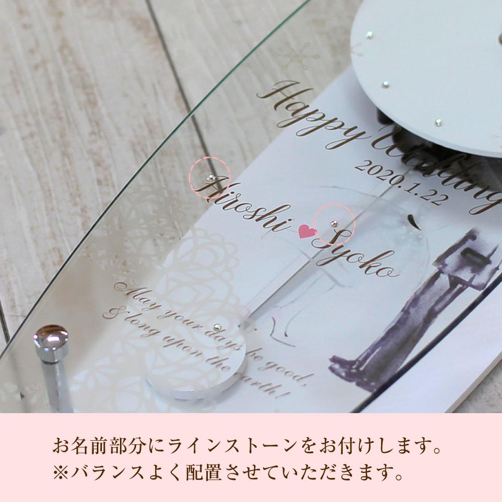 名入れ 壁掛け時計 カップル イメージ4