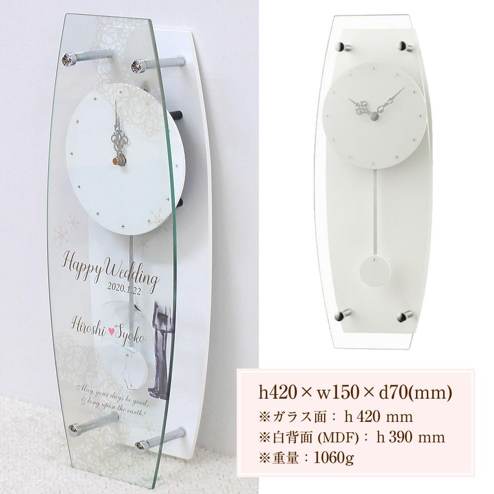 名入れ 壁掛け時計 カップル サイズについて