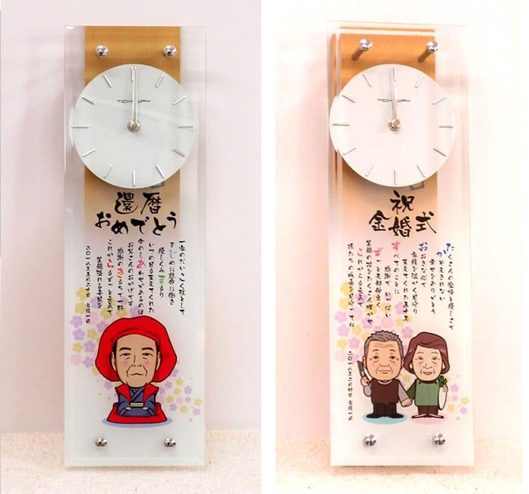 壁掛け時計似顔絵制作事例