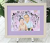 古希・喜寿・傘寿・卒寿カラー│プレゼント