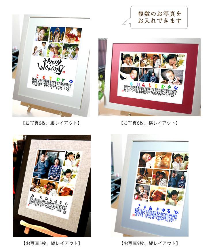 前田智子のフォトネームポエム写真複数枚使用