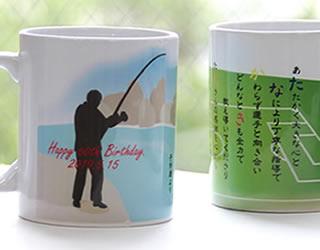 シルエットマグカップ(名前詩・メッセージ)
