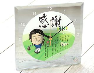 名前ポエムミラー時計(似顔絵タイプ)