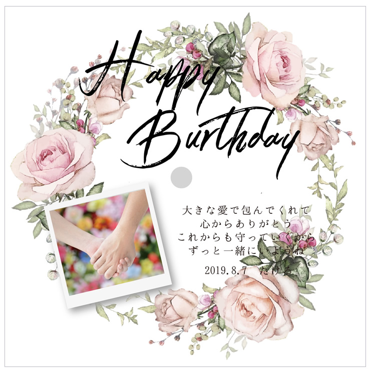 彼女・奥さま・ご友人の誕生日プレゼントに!