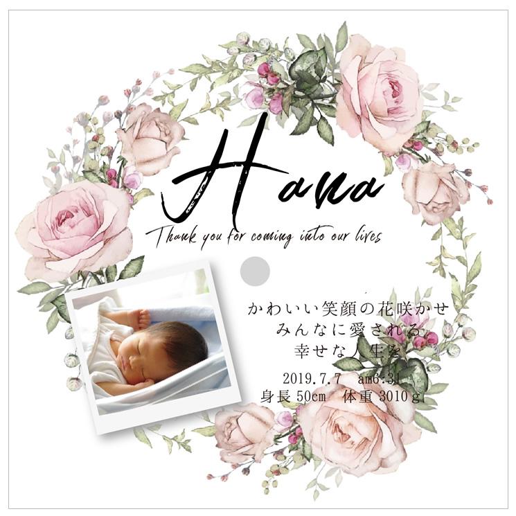 ご出産のお祝い、ご誕生記念に!