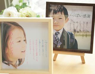 Photo Poem(フォトポエム) hako