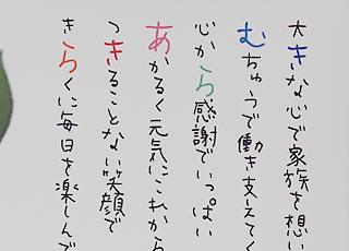 フォント:手書き風