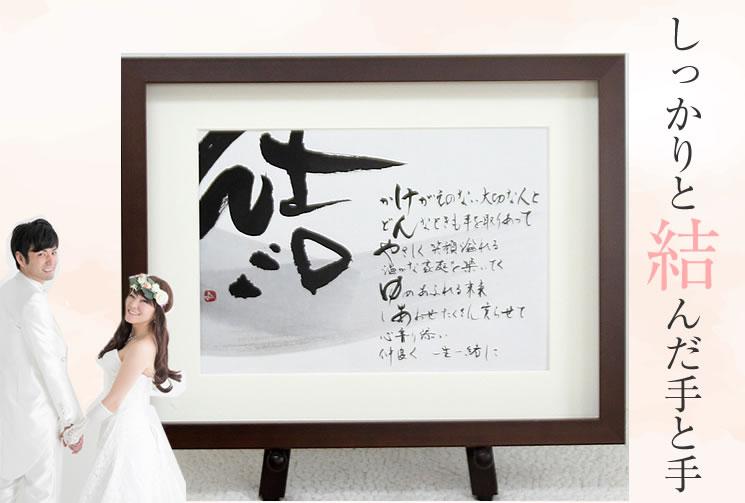 結婚 ご両親への贈り物 〜咲〜 古希、喜寿、傘寿、卒寿