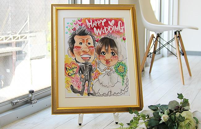 結婚祝いの似顔絵プレゼント